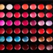 Lip gloss palette — Stockfoto