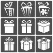 Gift icon set — Stock Vector #13203106