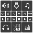 Stock Vector: Sound icons