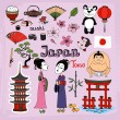 Japan landmarks and cultural icons vector set — Stock Vector #45909909