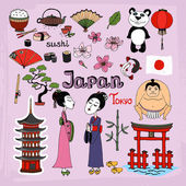 Japan landmarks and cultural icons vector set — Stock Vector