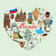 I Love Russia vector heart — Stock Vector