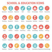 Set of school and education icons — Stock Vector