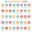 Large set of SEO and internet icons — Stock Vector #47363195