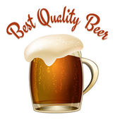 Best Quality Beer — Stock Vector