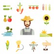 Farm icons for cultivating crops — Stock Vector #48872847