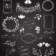 Wedding chalkboard Banners and Ribbons set — Stock Vector #49945777