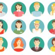 ������, ������: Set of diverse people avatar icons