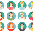 Постер, плакат: Set of diverse people avatar icons