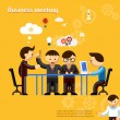 Business meeting — Stock Vector #50395691