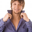 Picture of smiling happy glad guy — Stock Photo #22581553