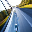 Stock Photo: Road with motion blur