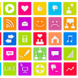 3d set of social media icons — 图库照片