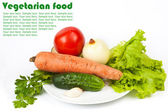 Fresh raw vegetables in plate — Stock Photo
