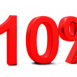 3D rendering of a 10 per cent in red letters — Stock Photo