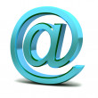 Stock Photo: Steel e-mail internet icon