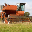 Stock Photo: Grain harvester