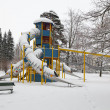 Snow in park — Stock Photo #29998873