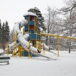 Stock Photo: Snow in park