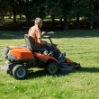 Lawnmower — Stock Photo #42881185