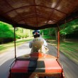 Royalty-Free Stock Photo: Fast tuk tuk