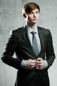 Portrait of a young business man — Stock Photo