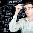 Success in planning a smart business strategy — Stock Photo