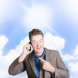 Excited man on mobile phone. Yes! Got the job — Stock Photo