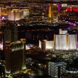 Las Vegas panorama — Stock Photo #44514433