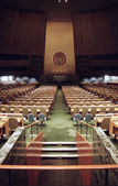UN General Assembly 1991 — Stock Photo