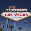 Las Vegas welcome sign with palm trees - Stock Photo
