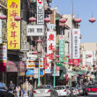 San Francisco Chinatown Editorial Street View — Stock Photo