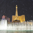 Eiffel Tower Fountains with Star path — Stock Photo