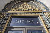 San Francisco City Hall — Stock Photo