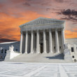 US Supreme Court Sunset Washington DC — Stock Photo