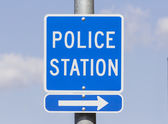Police Station Sign — Stock Photo