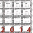 2014 year calendar on the background pattern in the cell — Stock Photo