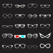 Glasses frame white icons — Stock Vector
