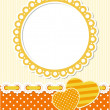 Retro style romantic scrapbook frame — Stock Vector