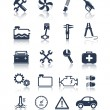 Auto service icons — Stock Vector #26988707
