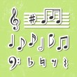 Stock Vector: Music notes vector icons