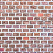 Regular brick wall — Stock Photo