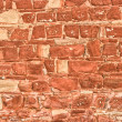 Stony brick wall — Stock Photo