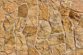 Stone wall with big blocks — Stock Photo