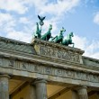Brandenburg Gate in Berlin, Germany — Stock Photo #39579325