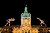 Palazzo di charlottenburg a berlino, germania — Foto Stock