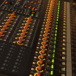 Sound Music Studio Element — Stock Photo #13841134