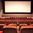 Empty cinema auditorium — Stock Photo #13896520