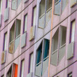 Multicolored building — Stockfoto
