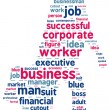 Stock Photo: Businessmsilhouette tag cloud illustration